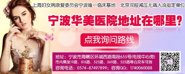天津静海医院地址